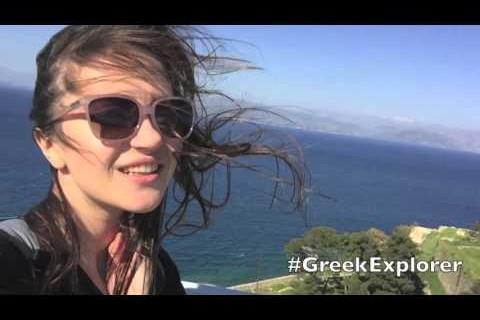 Ralu Calatoreste | Corfu